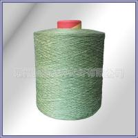 Buy cheap Sand release, carpets PP ATY silk from wholesalers