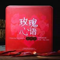 Buy cheap Whispering Rose Pu'er Tea from wholesalers