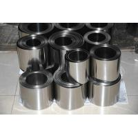 Buy cheap Titanium strip/ band / foil from wholesalers