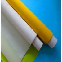 Buy cheap Small Format UV Graphics Printing Mesh from wholesalers
