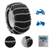 Buy cheap ATV Snow Chains from wholesalers