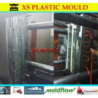 Buy cheap xsmould-309Camry front/rear door protector mould from wholesalers