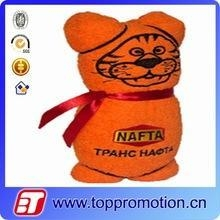 Buy cheap custom cotton compress cake towel cotton tiger shape towel from wholesalers