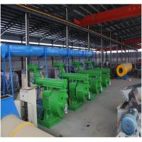 Buy cheap Straw pellet production line from wholesalers