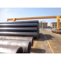 Buy cheap SAWL Line Pipe from wholesalers