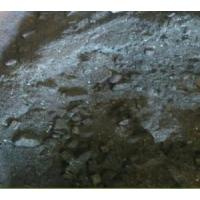 Buy cheap ferric chloride anhydrous msds Ferric Chloride Anhydrous 98% from wholesalers