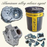 Buy cheap Aluminum alloy mould release agent MK- from wholesalers