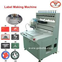 Buy cheap Soft PVC logo patch making/dispensing/dripping machine from wholesalers