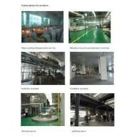 Buy cheap Liquid and Powder Detergent Plant from wholesalers