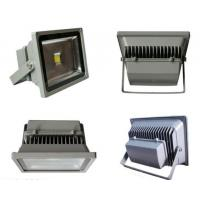 Buy cheap Outside RGB Colored LED Flood Light Fixture from wholesalers