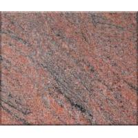 Buy cheap Materials Multi-color Red from wholesalers