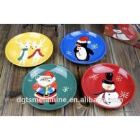 Buy cheap Christmas Festival Plate product