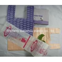 Buy cheap Nappy bags from wholesalers