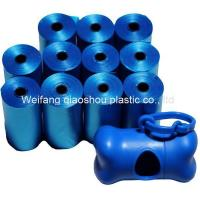 Buy cheap Dog bags from wholesalers