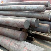 Buy cheap Steel bars and Wire Steel Round Bar from wholesalers
