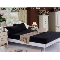 Buy cheap Silk fitted sheet from wholesalers