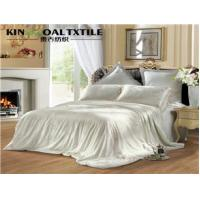 Buy cheap 100% Charmuese Silk Duvets from wholesalers