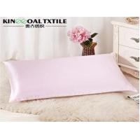 Buy cheap 22mm Seamless Silk Pillowcase from wholesalers