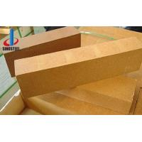 Buy cheap Fused Magnesia Brick from wholesalers