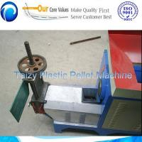 Buy cheap 2nd EPS Plastic Pellet Machine product
