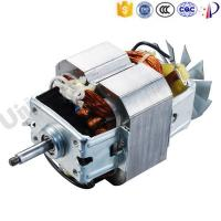motors suppliers quality motors suppliers for sale