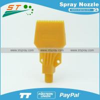Buy cheap WJ-2 Wind Jet Nozzle from wholesalers