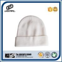 Buy cheap Solid creamy white plain baby winter hat boonie cloche cap from China from wholesalers