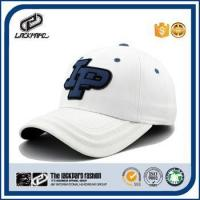 Buy cheap 100% cotton fabric 3D machine embroidery hat with curve brim from wholesalers