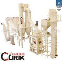 Buy cheap Perlite powder medium speed mill machine from wholesalers