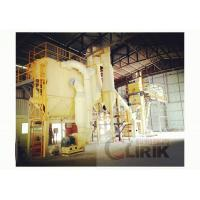 Buy cheap Augite and pyroxene mineral processing grinding mill from wholesalers