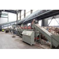 Buy cheap Solid Waste Sorting Machine from wholesalers