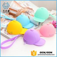 Buy cheap Silicone Baseball Cap Coin Mini Bags from wholesalers