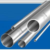 Buy cheap Satin Round Pipe from wholesalers