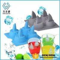 Buy cheap Plastic Ice Cube Mold product