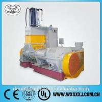 Buy cheap Rubber Dispersion Kneader from wholesalers