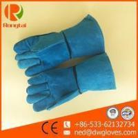 Buy cheap Hot selling leather welding long leather gloves from wholesalers
