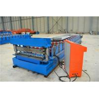 Buy cheap Long Span Roll Forming Machine from wholesalers