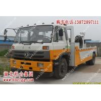 Buy cheap Dongfeng DLK wrecker from wholesalers