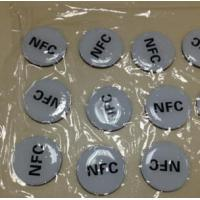 Buy cheap NFC on-metal Tag from wholesalers