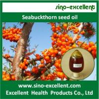 Buy cheap seabuckthorn seed oil from wholesalers
