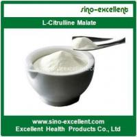 Buy cheap L-Citrulline Malate from wholesalers