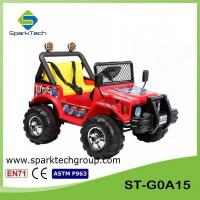 Buy cheap Cheap Colorful 12V 2 Seater Ride On Car Kiddie Rides Car Jeep For Sale from wholesalers