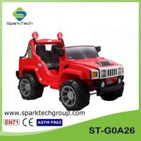 Buy cheap Kids Plastic Car Ride On Car Toy Rechargeable Hummer Ride On Toy Car With Two Seats from wholesalers
