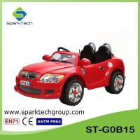 Buy cheap Factory Direct Cheap 12V Battery Powered Kids Toys Car 2 Seater Electric Car product