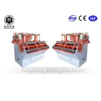 Buy cheap SF/XJK Mineral Separator/ Flotation machine from wholesalers