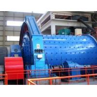 Buy cheap Coal Mill from wholesalers