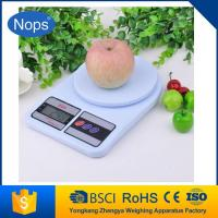 Buy cheap electronic kitchen scale KDC from wholesalers