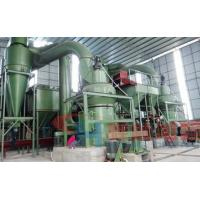 Buy cheap HCQ Reinforced Grinding Mill from wholesalers