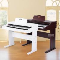 Buy cheap Electric piano from wholesalers