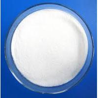 Buy cheap Magnesium Acetate from wholesalers